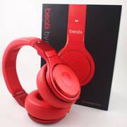 Monster Beats Pro Detox Red - $149.00 -