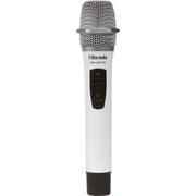 HDKaraoke UHF-100 Rechargeable Wireless Microphone System